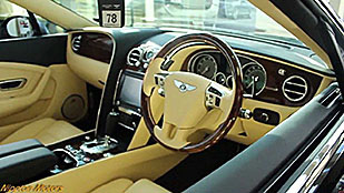 2013 Bentley Continental V8 S Convertible